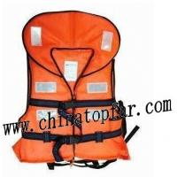 Buy cheap Marine lifejacket,lifebuoy, immersion suit,thermal protective aid, smoke signal,pilot rope ladder from wholesalers