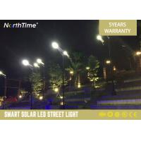 Buy cheap 6h Charging Integrated Solar Powered LED Street Lights With Lithium Battery 40W 70CRI from wholesalers