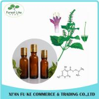 Buy cheap Natural Perfume Material Medicinal Component Patchouli Oil from wholesalers