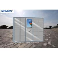 Buy cheap User Friendly Post Parcel Delivery Lockers , Electronic Durable Self Service Locker from wholesalers