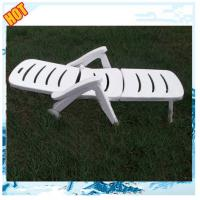 Quility Outdoor Indoor White Folding Plastic Beach Chair Of Ec91092420