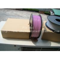 Buy cheap High Quality 3D Printer Filament PLA 1.75mm 3mm For White To Purple  Light change  filament from wholesalers