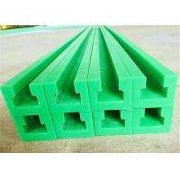 Buy cheap excellent self sliding uhmwpe plastic U shape channel CNC machined design from wholesalers