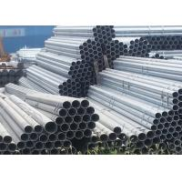 Buy cheap 1.5 Inch Galvanized Steel Pipe 28 - 85um Zinc Layer 0.5 - 15mm Thickness from wholesalers