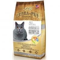 Buy cheap Pet Food Storage Dog Food Big Bags , Food Safe Cellophane Bags 120mic Thickness from wholesalers