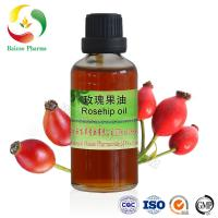 Buy cheap Skin care, cosmetic Rosehip Seed Oill best price manufacturer from wholesalers