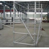 Buy cheap Mutifuction Lightweight Aluminium Cuplock System Scaffolding For Building Maintenance from Wholesalers