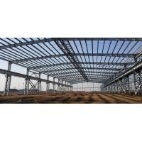 Buy cheap Q235B Q345B STEEL STRUCTURE BUILDING MATERIAL STEEL FRAME CHEAP from wholesalers