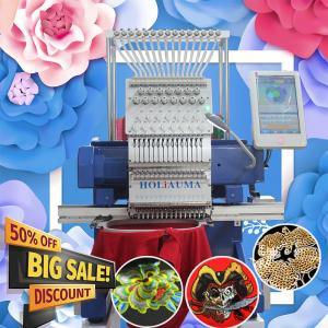 China Better than 15 head computerized embroidery machine HO1501N 420*510mm high quality cheap tajima embroidery machine price on sale