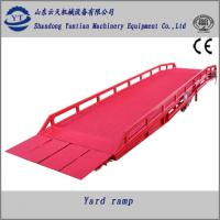 Buy cheap dock leveler in the rail yard for cargo transportation from wholesalers