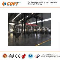 Buy cheap 200L--3000L beer and wine fermentation tanks from wholesalers