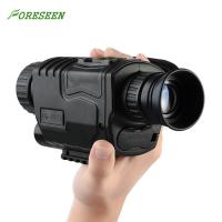Buy cheap Hd 5x40 waterproof Night Vision Monocular With Wifi Security Camera product