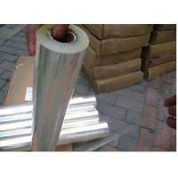 Buy cheap BOPP flower wrapping film smaller roll /sheet cut size printed from wholesalers