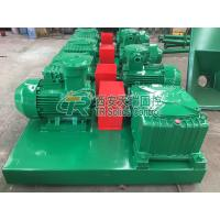 Buy cheap Oilfield Drilling Fluid Mud Agitator with Factory Price / Mud Circulating Agitator for Oilfield from wholesalers