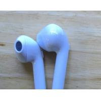 Buy cheap White Mobile Phone Accessories Apple IPhone 7 Wireless In Ear Headphones from wholesalers