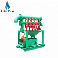 Buy cheap API Solid Control Mud Desilter for Oilfield Mud Cleaning from wholesalers