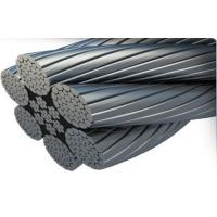 Buy cheap 6 x WS36 Compacted Wire Rope IWRC Ungalvanised IPS EIPS Grade from wholesalers