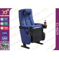 Buy cheap Gravity Recovery Fabric Surface Cinema Theater Chairs Folding Up With Cup Holder from wholesalers