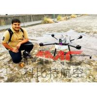 Buy cheap new Agriculture drones Crop-spraying agricultural UAV system from wholesalers