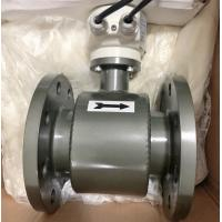 Buy cheap IP68 Remote Control Electromagnetic Flow Meter  Self - Adjustment Self - Checking from wholesalers