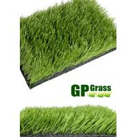 Buy cheap Playground Football Artificial Grass from wholesalers