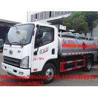Buy cheap 2018s best price FAW brand 4*2 RHD 7,000Liters fuel dispensing truck, oil bowser vehicle, refueler tuck for sale from wholesalers