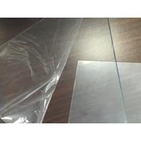 Buy cheap Electronic Packaging ESD Plastic Sheet APET Material 0.2mm - 1.5mm Thickness from wholesalers