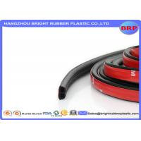 Buy cheap Specialist Filler Adhesive Car Rubber Seal Sound Insulation 3M Door Seal Strip from wholesalers