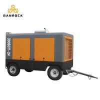Buy cheap High Efficient Diesel Screw Air Compressor 24v For Drilling Rig from wholesalers