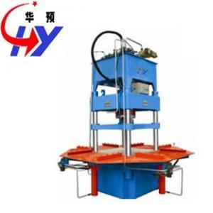 Slope-protecting block machine HY150-700B
