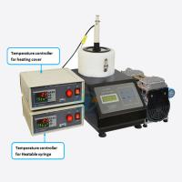 Buy cheap Programmable Hi-Speed Heatable Spin Coater with Optional Heating Cover and gas inlet - VTC-100PA from wholesalers