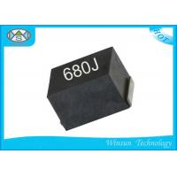 Buy cheap Low DCR Wire Wound Inductor 68uH 1210 NLV32T - 680J - PF SMT Inductors For Telecom from wholesalers