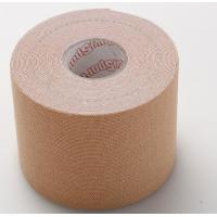 Buy cheap China Hot sell Bulk Athletic Tape/Cotton Tape/Kinesiology Tape muscle support tape from wholesalers