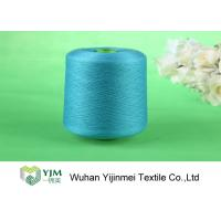 Buy cheap Bright Color Blue Spun Polyester Yarn 502/503 for Sewing Machine Thread product