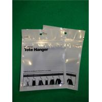 China Professional Powder Puff Flat Bottom Bags , Resealable Zip Lock Plastic Bags on sale