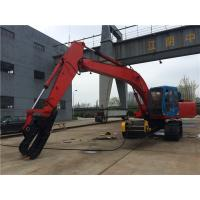 Buy cheap Electric Hybrid Steel Grapple Machine Retrofit Technology Hydraulic Or Gas Driven from wholesalers