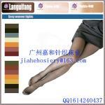 Buy cheap custom ankle silk socks,leggings pantyhose ,tights,silk stockings factory from wholesalers