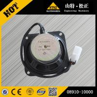 Buy cheap high quality geunine parts PC200-7 speaker 08910-10000 from wholesalers
