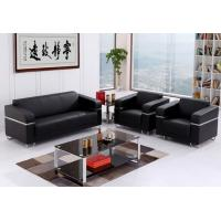 Buy cheap Fashionable Sectional Office Furniture Sofa For Meeting Room / Presidential Suite from wholesalers