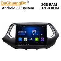 Buy cheap Ouchuangbo car kit audio gps stereo android 8.0 stereo for GAC Trumpchi GS4 support wifi USB reverse camera from wholesalers