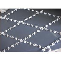 Buy cheap Welding Razor Wire Mesh Fencing Panels 75mmx150mm 2.4m height x 3.0m width blade length 60mm from wholesalers