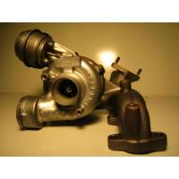 Buy cheap Turbocharger VAG 038 253 016 H from wholesalers