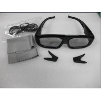 Buy cheap Infrared Active Shutter 3D TV Glasses  from wholesalers