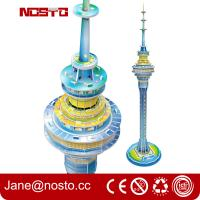 Buy cheap 3d models diy assembly toys for kids Sky tower children novelty toys from wholesalers