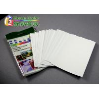 Buy cheap High gloss inkjet photo paper A4 , professional high resolution photo paper from wholesalers