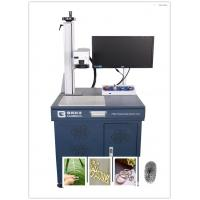 Buy cheap LB-MF20 30W Air Cooling Fiber Laser Marking Machine For Jewelry Box from wholesalers