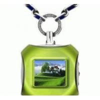 Buy cheap digital photo frame 1.5 inch ,dpf ,digital frame from wholesalers