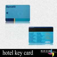 Buy cheap Hotel Key PVC Magnetic Stripe Cards For VIP Card Rounded Corners from wholesalers