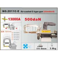 Buy cheap X-Type Gun Available Automotive Spot Welders with 60 Memory Functions from wholesalers