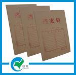 Buy cheap Brown Kraft Custom Envelope Printing , Mailer Envelope / File Envelope with String Seal from wholesalers